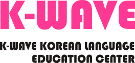 K-WAVE K-WAVE KOREAN LANGUAGE EDUCATION CENTER